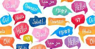 Οι γλώσσες σήμερα
