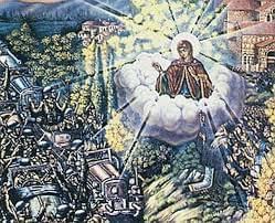 Το Θαύμα της Παναγίας της Σκριπούς (1943)