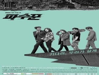 Drama Korea Lookout Subtitle Indonesia