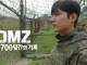 Download DMZ The Wild Subtitle Indonesia