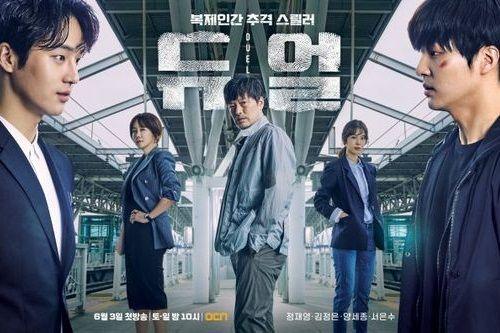 Download Drama Korea Duel Subtitle Indonesia