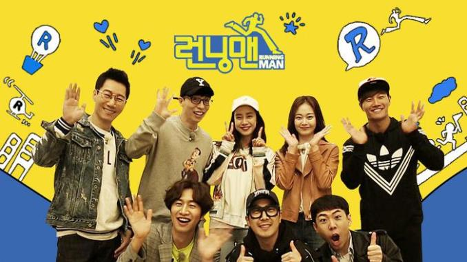 Download Running Man Episode 366 Subtitle Indonesia