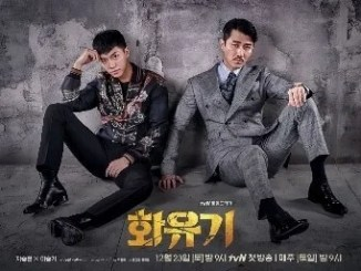 Download Drama Korea A Korean Odyssey ( Hwayugi ) Subtitle Indonesia