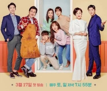 Download Drama Korea Marry Me Now Subtitle Indonesia