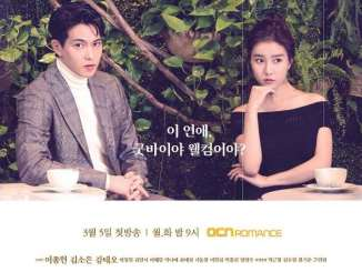 Download Drama Korea That Man Oh Soo