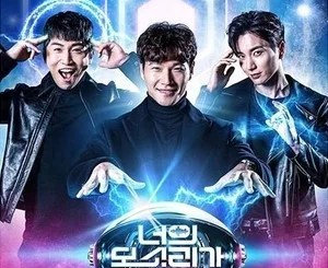 Download I Can See Your Voice Season 6