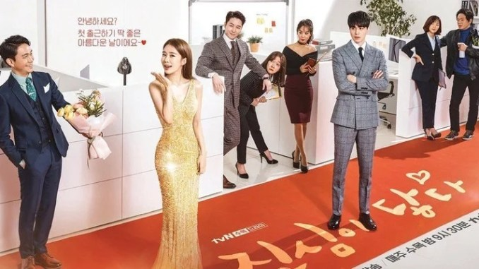 Download Drama Korea Touch Your Heart Subtitle Indonesia