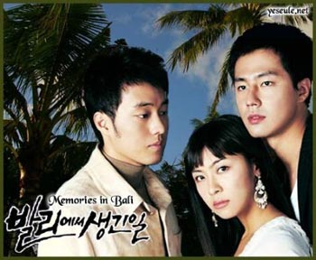 Image result for so ji sub what happened in bali