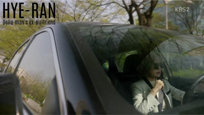 쌈 마이웨이 recap episode 3