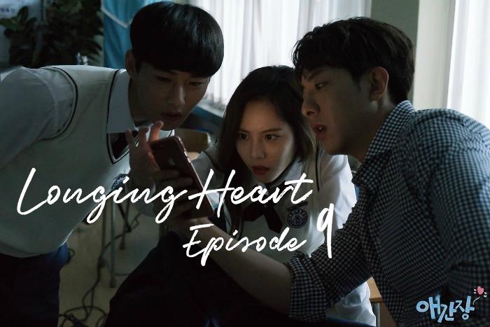 Live recap for the Korean drama Longing Heart