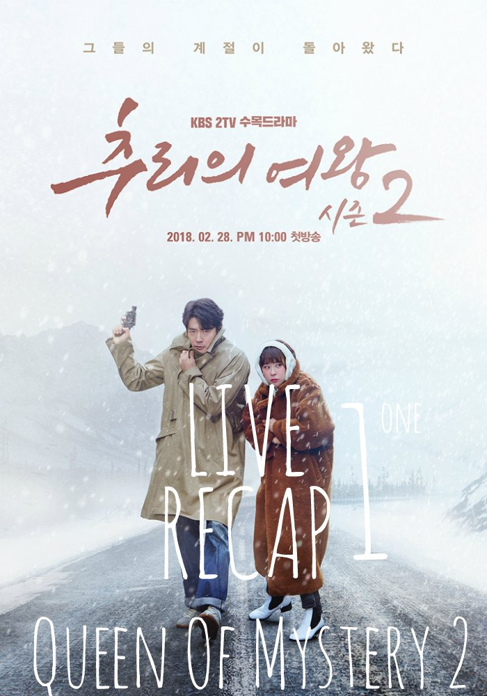 Live Recap for Korean drama Queen on Mystery Season 2 starring  Choi Kang Hee and Kwang Sang Woo