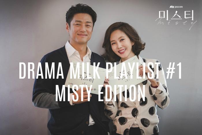 Drama Milk Playlist #1 Misty Edition