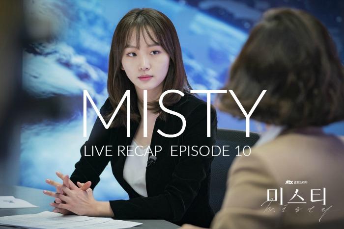 Live recap for episode 10 of the Korean drama Misty starring Kim Nam Joo and Ji Jin Hee