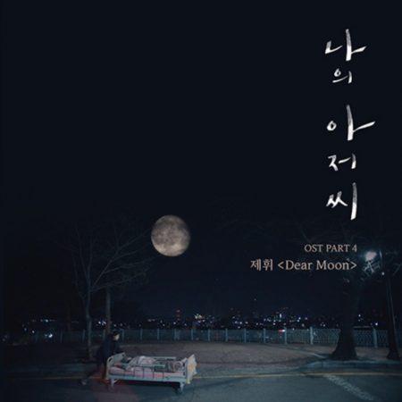 Original Soundtrack Part 4 for the Korean drama My Mister (My Ajusshi). Jehwi, My Moon