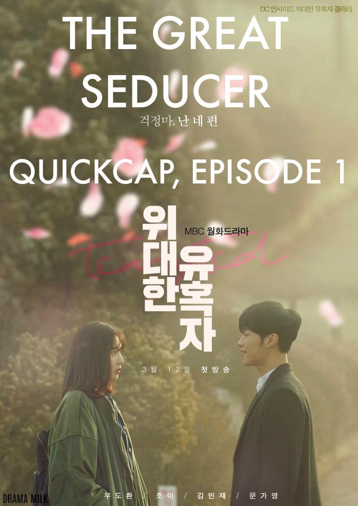 The Great Seducer Quickcap Recap Kdrama Episode 1