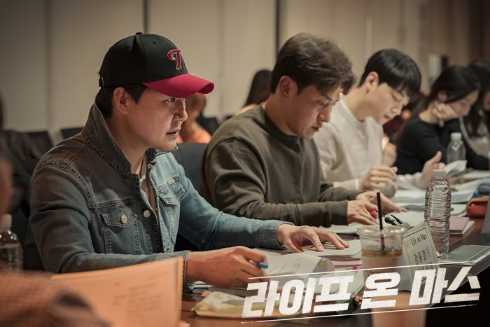 Lots of Laughter at the Life on Mars Script Reading