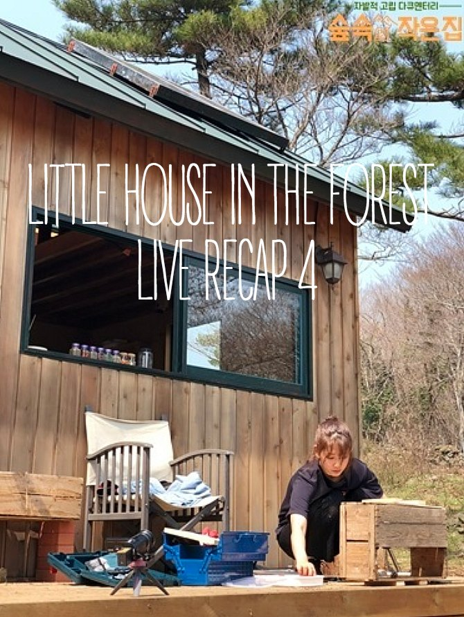 Live Recap for episode 4 of Little House in the Forest Starring So Ji-sub and Park Shin-hye