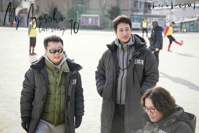 Episode 10 live recap for the Korean Drama My Mister / My Ajusshi starring Lee Ji-Eun and Lee Sun-Kyun