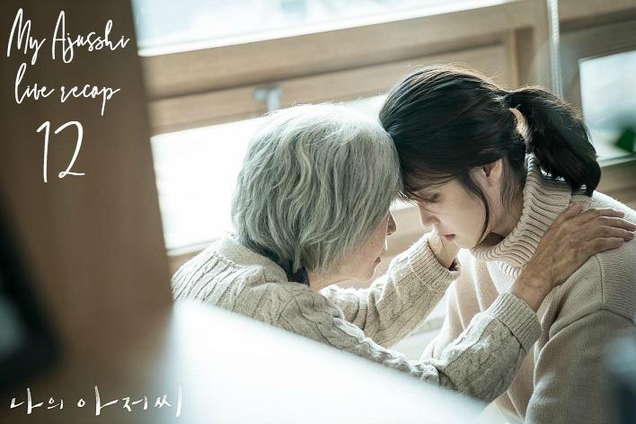 Episode 12 live recap for the Korean Drama My Mister / My Ajusshi starring Lee Ji-Eun and Lee Sun-Kyun