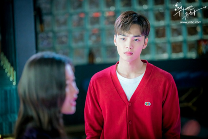 The Great Seducer Live Recap Episodes 23 and 24
