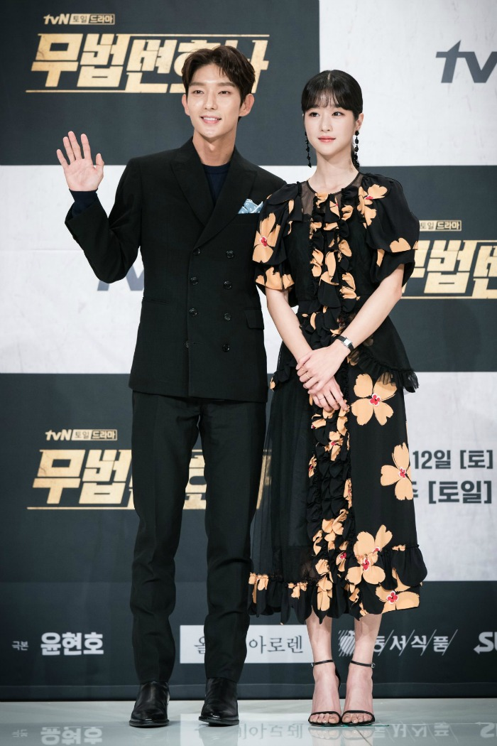 Press Conference for the Korean drama Lawless Lawyer starring Lee Joon-gi and Seo Ye-ji