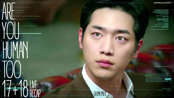Seo Kang Joon looking off screen at someone while data processing words cross the screen