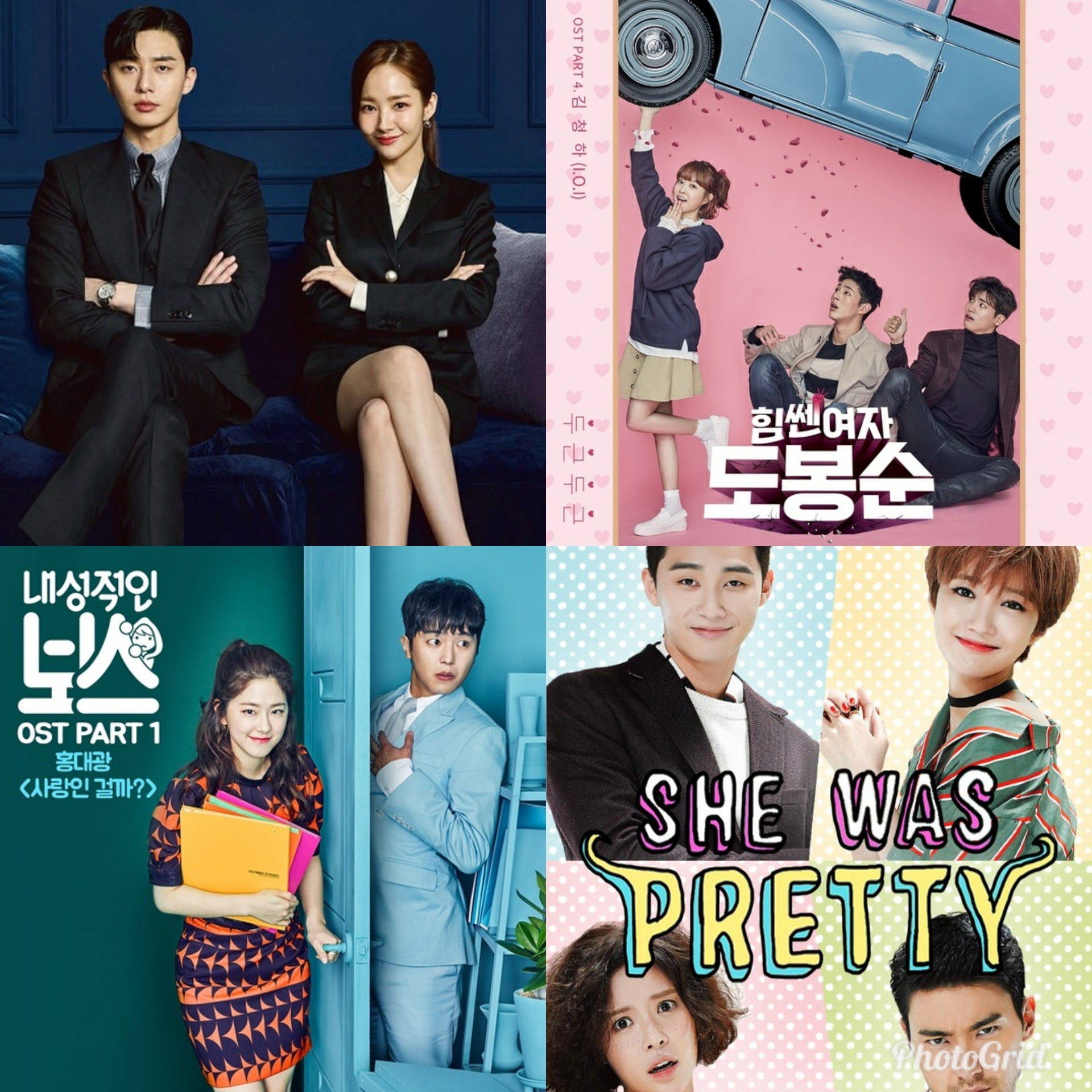 10 Office Romance Korean Dramas You Can't Resist - Drama Obsess