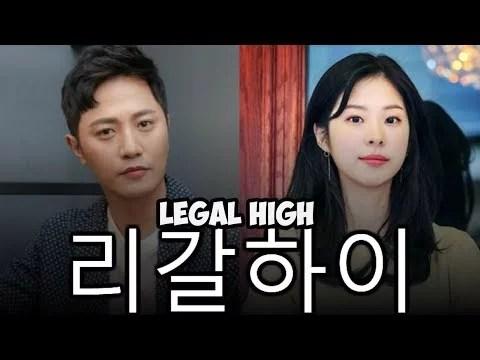 Legal High Kdrama
