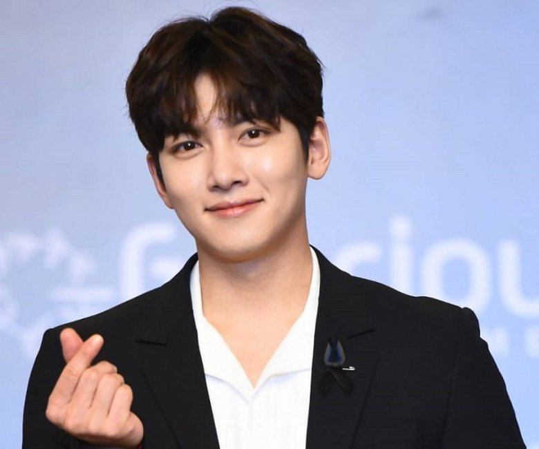 Ji Chang Wook scandal