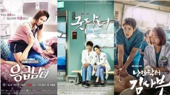 Medical-Romance Korean Dramas