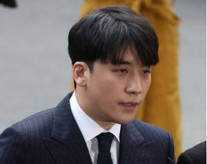 Seungri's arrest warrant