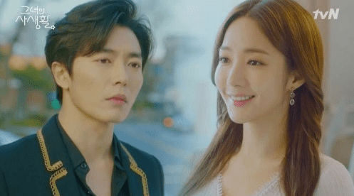 Her Private Life Recap Episode 3