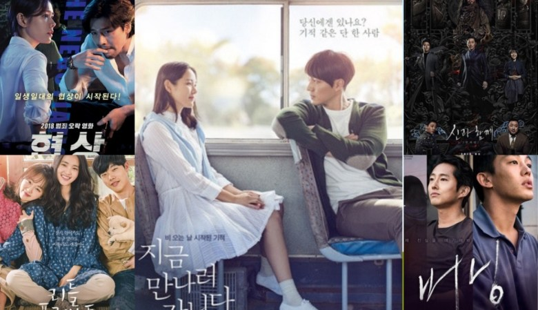 Korean and Chinese Movie - Drama Obsess