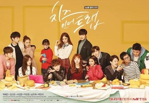 College Korean Dramas