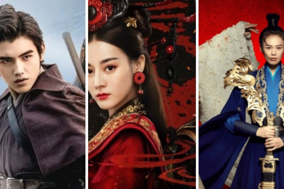 chinese historical drama