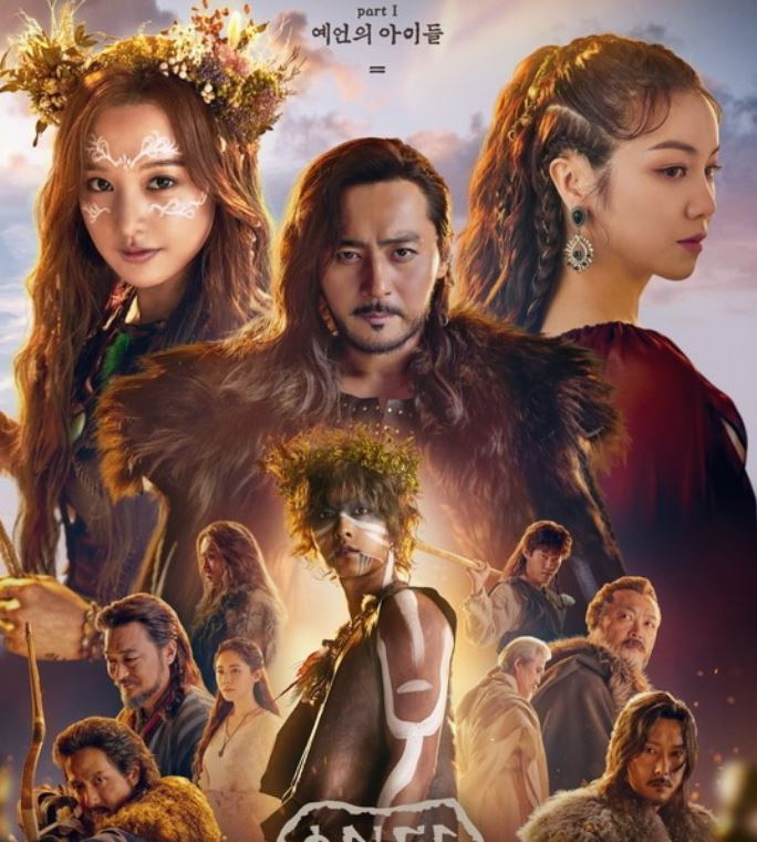 Arthdal Chronicles To Start Production On 2nd Season