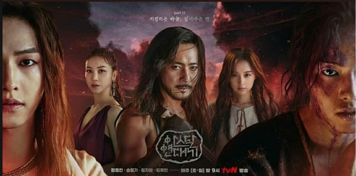 What to expect Arthdal Chronicles Episode 7