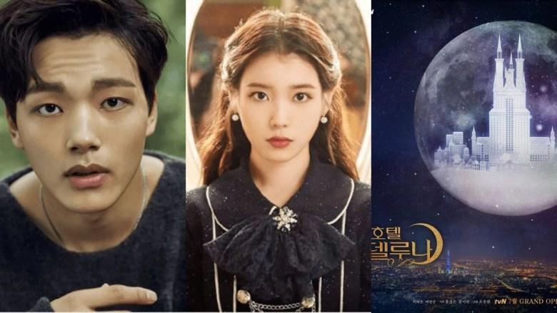 IU and Yeo Jin Goo _Hotel Del Luna_ Reveals Poster