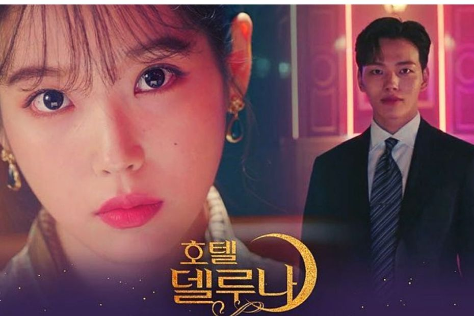IU And Yeo Jin Goo In Hotel Del Luna