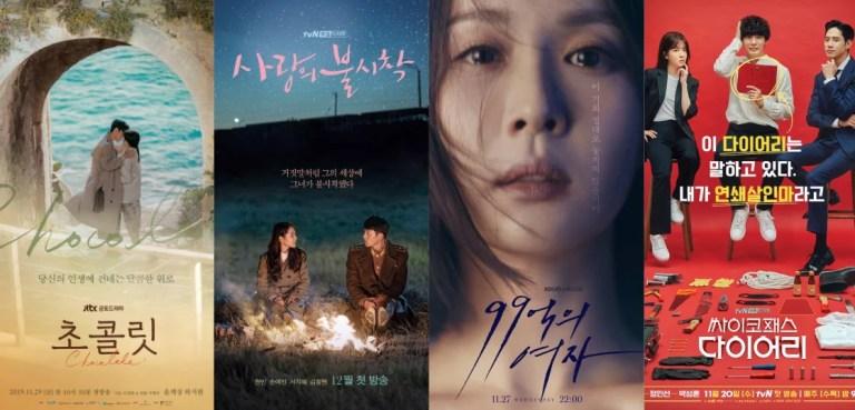 Upcoming Korean Dramas November 2019