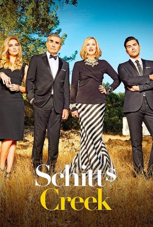 《富家窮路》(Schitt's Creek) - DramaQueen電視迷