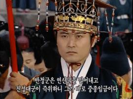 Dae Jang Geum episode summaries - dramasROK