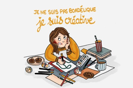 je-ne-suis-pas-bordelique-je-suis-creative-Illustration-by-Drawingsandthings