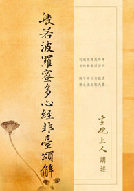 智慧之源 第213期 新書介紹