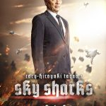 sky sharks 8 - Sky Sharks Releases a Promo Trailer, But the Movie Needs Your Help