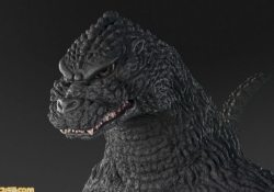 Human Size Godzilla