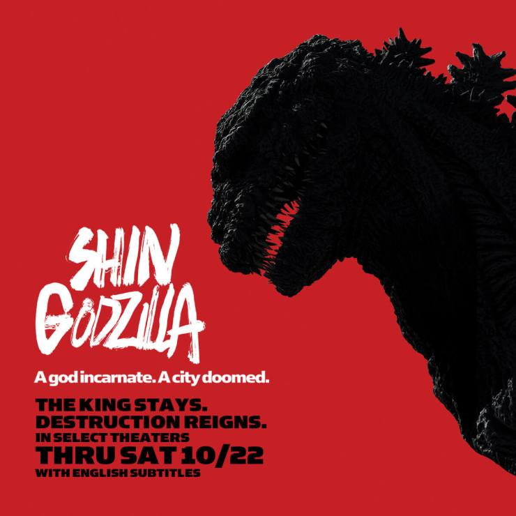 shin godzilla expansion 1 - Win a Badass Shin Godzilla Poster!
