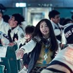 train to busan 19 - Train to Busan - Exclusive Animated Image and Enormous Photo Gallery!