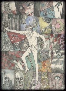 junjiitoanimetaserimage 218x300 - Junji Ito's Collection Anime Series Gets a Bizarre and Unsettling Teaser