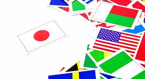 日本 世界一 長い 名前 国 短い